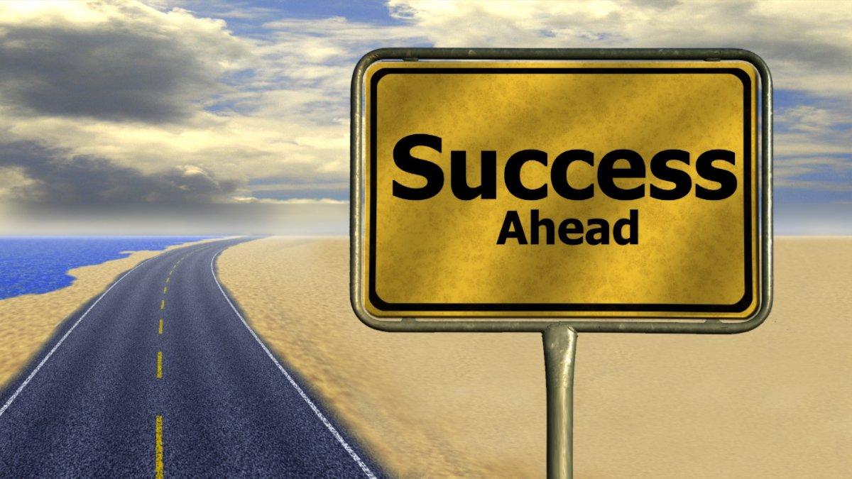النجاح الحقيقى